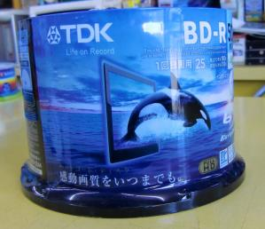 BD-R 50枚1
