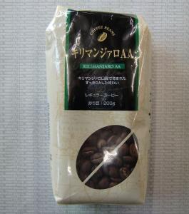 コーヒー酒77