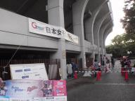 女子プロ野球 in わかさスタジアム京都