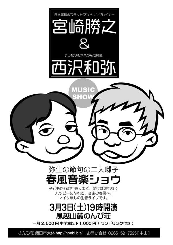 20120303.jpg