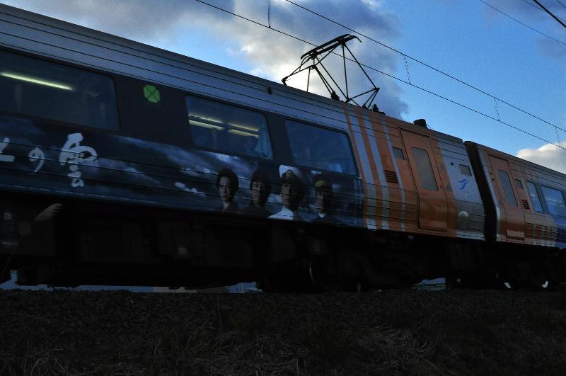 特急しおかぜのラッピング列車