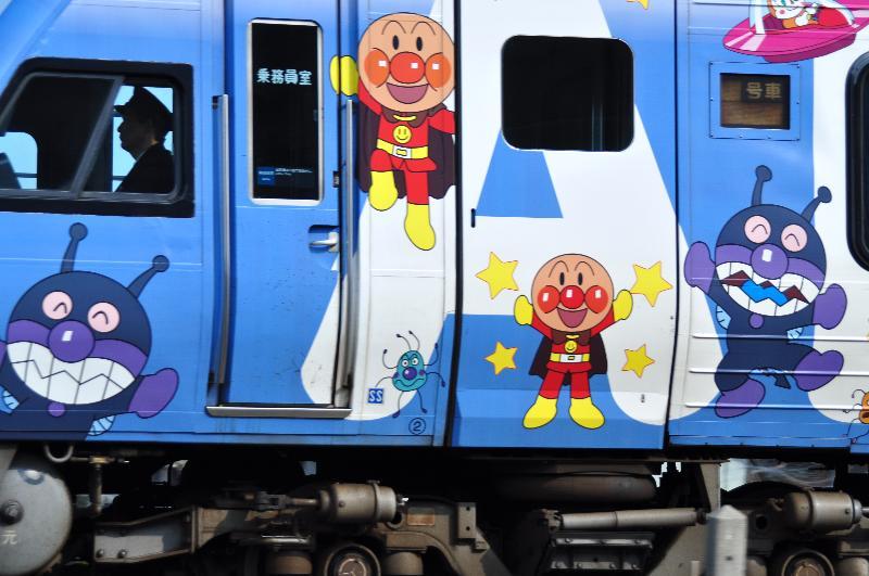 あんぱんまん列車 予讃線