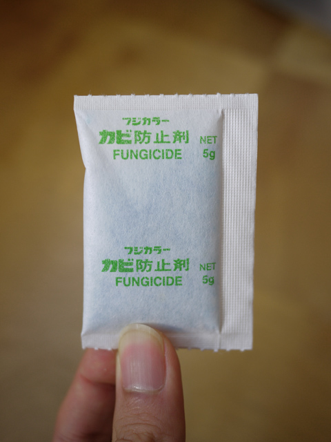 fungicide_02.jpg