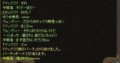 2012y04m22d_011943687.jpg