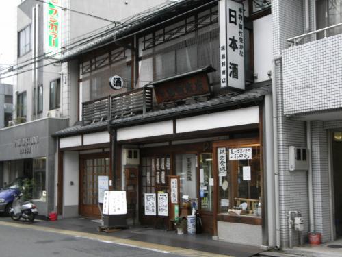 日帰り京都6