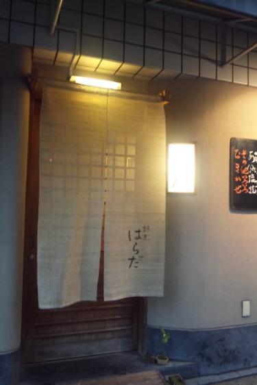 日帰り京都8