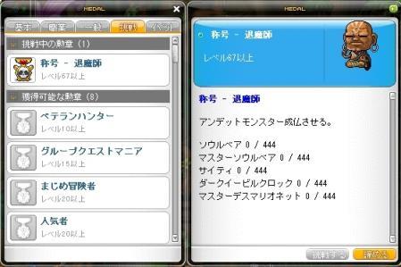 SS003929.jpg