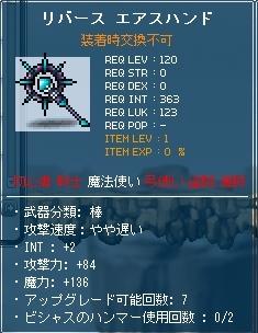 SS003933.jpg
