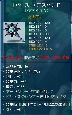 SS003936.jpg