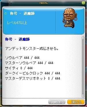SS003939.jpg
