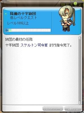 SS003984.jpg