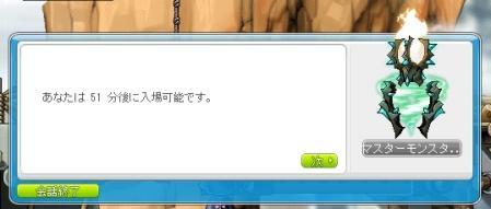 SS003985.jpg