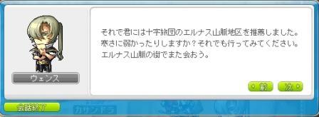 SS003987.jpg