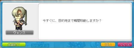 SS003988.jpg