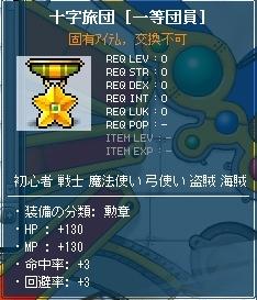 SS004008.jpg