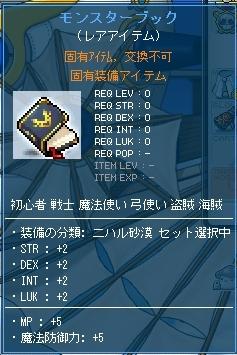 SS004010.jpg