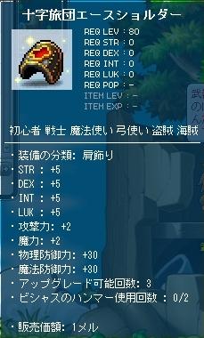 SS004015.jpg