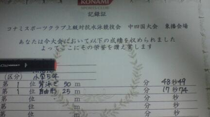 moblog_e92eda65.jpg