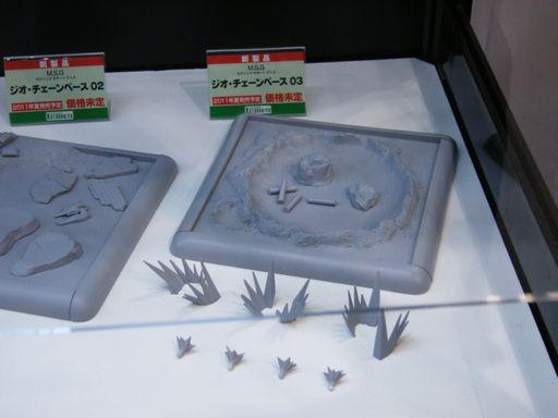 WF2011冬 002