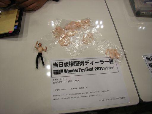 WF2011冬 014