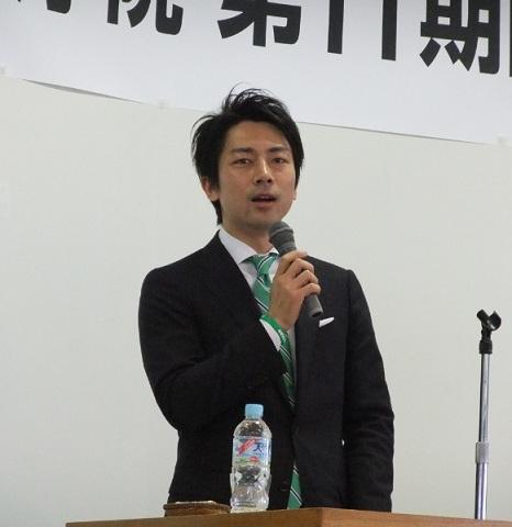 進次郎先生1