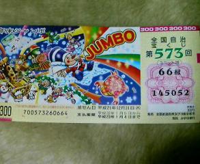 20100126130914