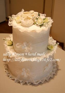 Daiper cake 3