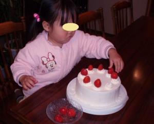 0912手作りケーキ2