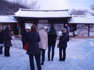 100105韓国民族村