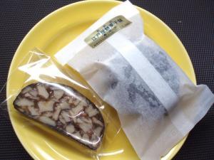 20110105差し入れお菓子2
