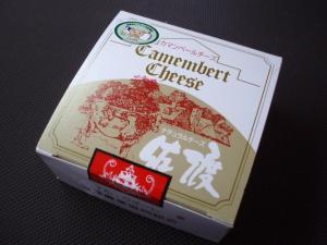 20110115佐渡カマンベールチーズ
