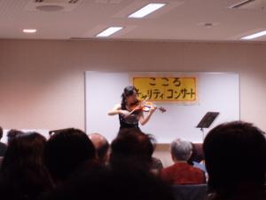 20110123チャリティーコンサート2