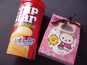 20110204お菓子プレゼント
