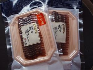20110217鮭酒びたし