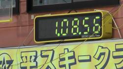 20100117_113003(002).jpg