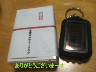 PA0_0046.jpg