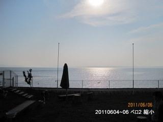 20110604~06 051ko