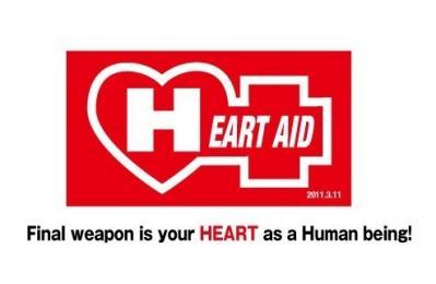 heart aid-1.jpg