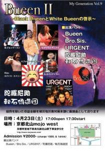 Flyer Bueen2