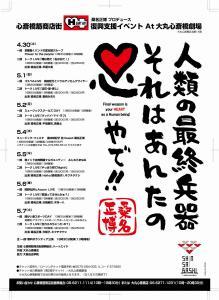 heart aid-2.jpg
