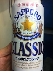 札幌クラシック