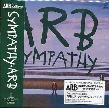 SYMPATHY(紙ジャケット仕様)
