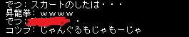 3_20110731062859.jpg
