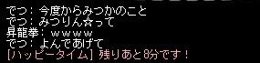 4_20110731062457.jpg