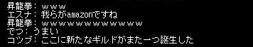 6_20110731062609.jpg