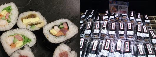 sushi3204