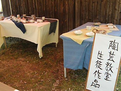 12やきもの祭会場風3-1