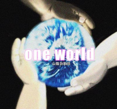 One world400