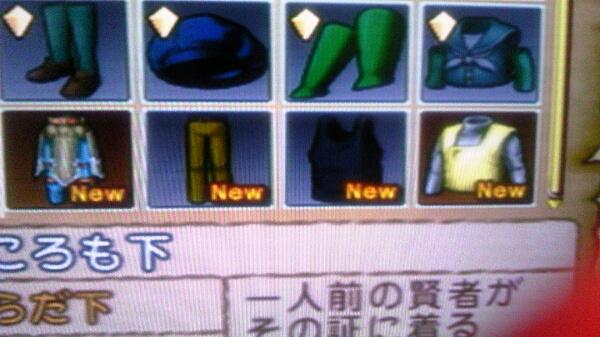 fc2_2013-03-24_02-37-42-824.jpg