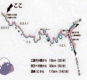 奥屋内マップ